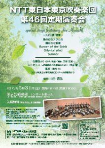 46rc_leaflet