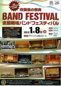 2012_banfes